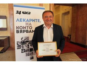 Д-р Борислав Ацев – Кардиолог гр. София