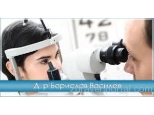 Д-р Борислав Василев - Офталмолог гр. Видин
