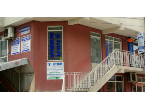 Медицински център Вита - Ирис ЕООД гр. Търговище
