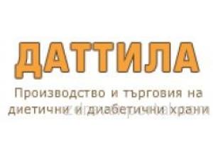Даттила - Билки и диетични храни гр. София