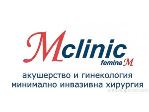 МЦ MClinic – клиника за жената