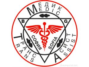 Медик Транс Асист - Частна линейка гр. София
