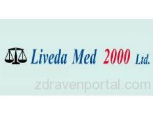 Ливеда Мед 2000 ООД – Медицински изделия гр. София