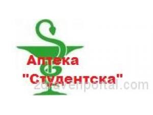 "Аптека ""Студентска"" гр. София"