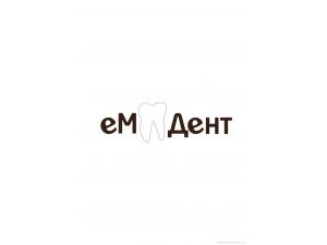 Дентален център - еМ Дент гр. Шумен
