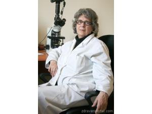 Доц. д-р Маргарита Каменова - Патолог гр. София