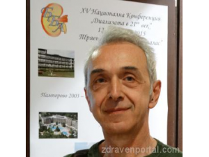Д-р Хартюн Аведисян - Нефролог гр. Шумен