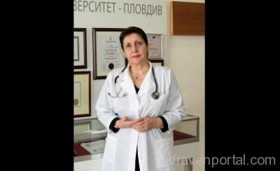 Лечение на артрит в израелска клиника пловдив
