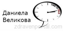 logoped-velikova