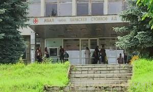 bolnica-lovech