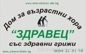7cbf1575c6urn-jpg-380-241-cc-dri-hxc7wuxexea133dpjlt