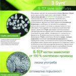 b-TCP.1