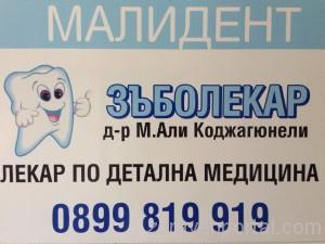 10452350_252762151514867_266129956604761050_n