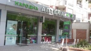 aptekameatsa_9