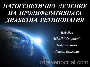 d-d_dabov
