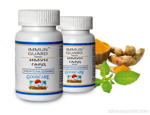 immun-guard-12-600x460