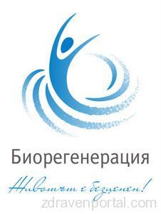 1-logo_Bioregeneration_WEB_vertical