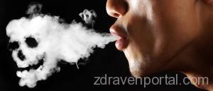 cigarretes