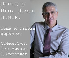 Илия Лозев