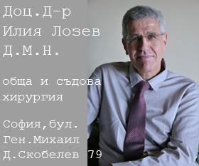 Илия Лозев