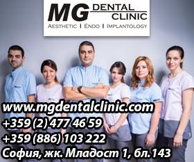 MG Dental clinik
