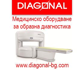 Диагонал ООД