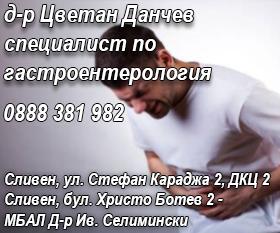 Цветан Данчев