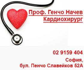 Университетска многопрофилна болница за активно лечение СВЕТА ЕКАТЕРИНА ЕАД