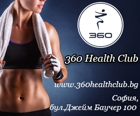 360 Health Club