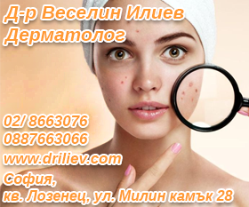Веселин Илиев