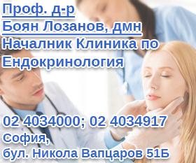 Боян Лозанов