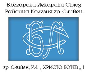 Български лекарски съюз