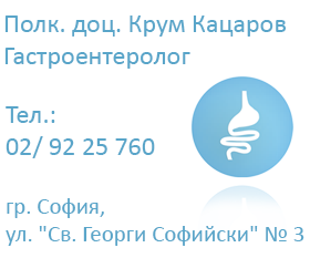 Полк. доц. Крум Кацаров – Гастроентеролог гр. София